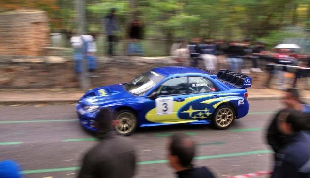 Subaru de Morera, el primero