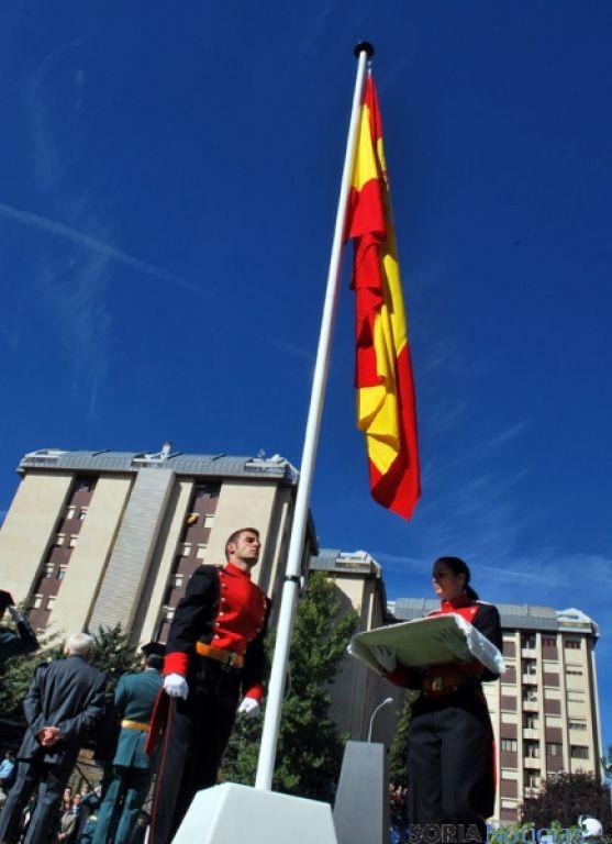 12 de octubre, día de la Patrona de la Guardia Civil