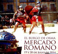 Roma regresa al Burgo nuevamente.