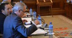 Diputados no adscritos en el pleno de Diputación