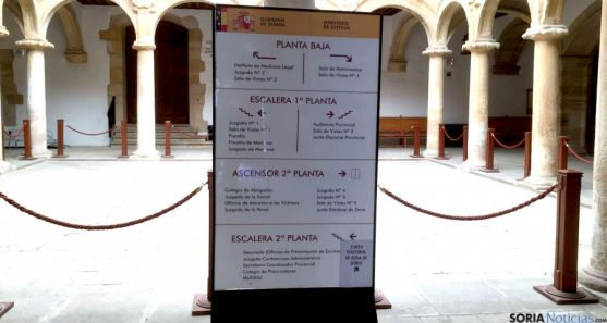 Patio de Columnas de la Audiencia Provincial. / SN