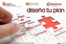 Plan de negocio del  Sistema Integral de Atención al Emprendedor (SIAE)