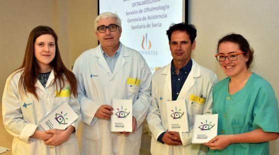 Miriam Camiña, Carlos Hijar, Abel Rojo y Eugenia González./Jta.