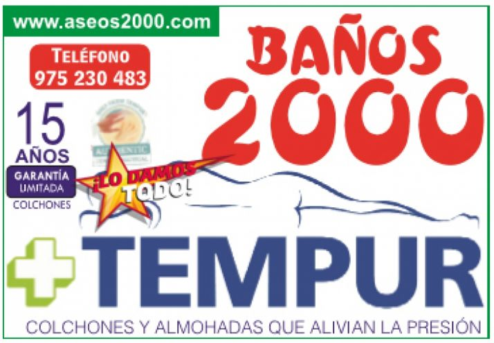 """Foto 1 - Baños 2000: """"Los mejores equipos de descanso"""""""