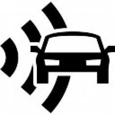 Icono de la representación de un radar.