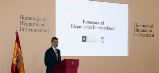 Don Felipe presidio el acto central del Homenaje al Hispanismo Internacional en Madrid. Cedida