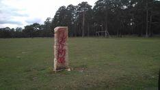 Foto 4 - El arco del campamento de La Nava de Covaleda, víctima de un acto vandálico