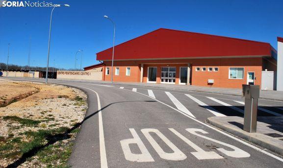 Entrada al módulo 1 de la nueva prisión. /SN