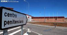 Imagen de la entrada a uno de los módulos de la nueva prisión. /SN