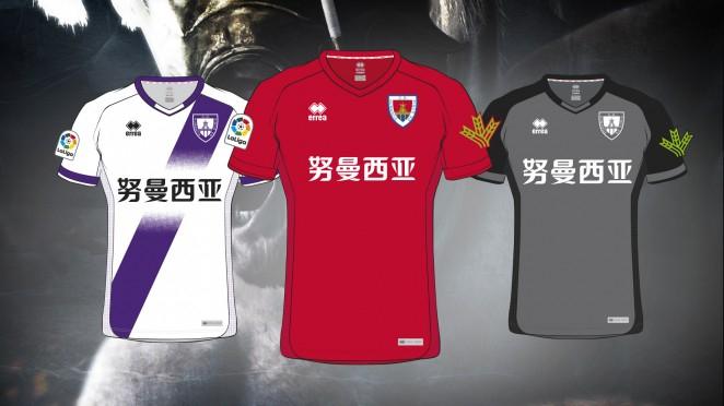 Foto 1 - La camiseta del Numancia hablará chino esta temporada