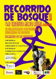 I Campeonato Provincial Recorrido de Bosque 3D 2019.