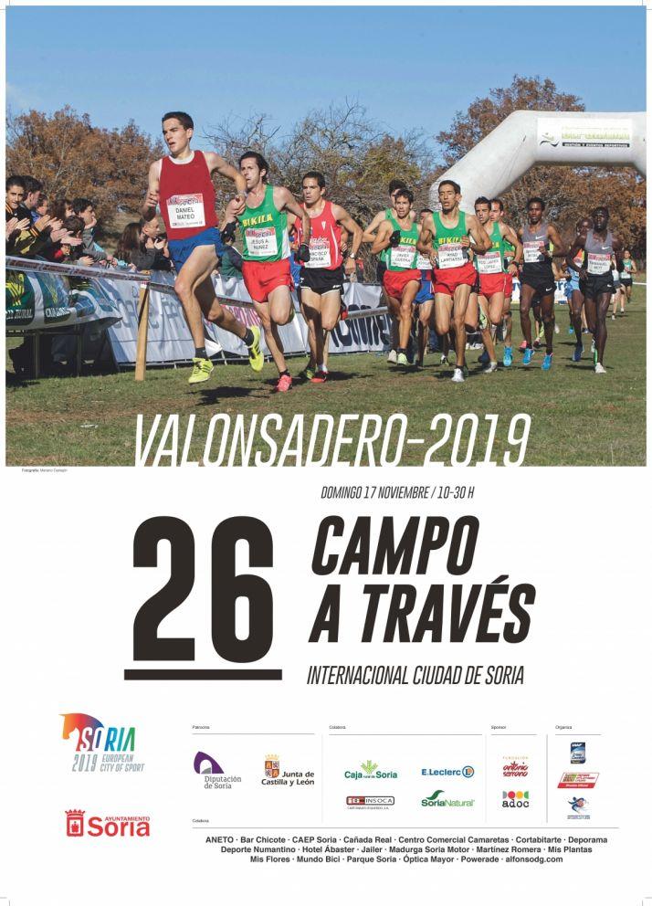 El cartel para la edición 2019