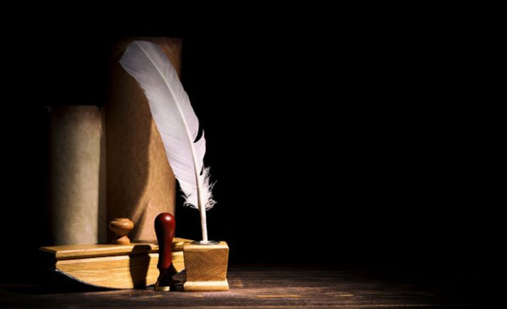 Foto 1 - Ágreda abre el plazo para su Certamen de poesía