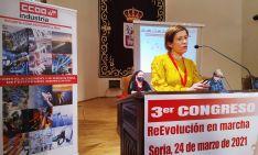 Amor Pérez, en su intervención durante el congreso. /CCOO