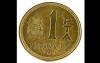 Foto 1 - El martes concluye la campaña de recogida de pesetas, de Manos Unidas