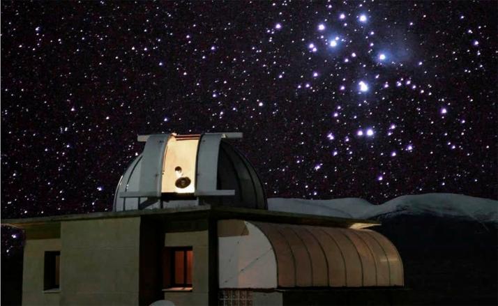 Una imagen del observatorio.