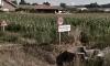 Foto 1 - Fallece un niño de un año al caer a una acequia en Palencia