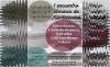 Foto 1 - El  sábado,  I Encuentro literario en Fuentecantos