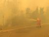 Imágenes del incendio en Ávila. Gobierno de España.