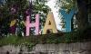 Foto 1 - Junta y 'Hay Festival' apuestan por una cultura de calidad que genere desarrollo con el programa 'Redes que crean riqueza'
