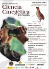 Foto 1 - Soria acogerá este sábado una jornada de divulgación de Ciencia Cinegética