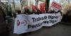 Foto 1 - Jubilados y pensionistas de UGT y CCOO se concentran para reclamar mejoras en los derechos de las personas mayores