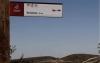 Una señalización del camino indicando el trayecto a la localidad soriana de Torrevicente. /CCD